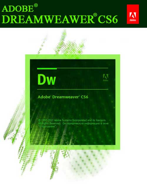Adobe Dreamweaver CS6 12.0 build 5808 ML