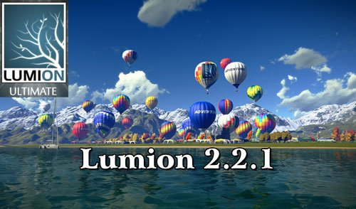 Lumion 2.2.1 Ultimate