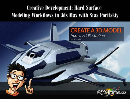 Digital - Tutors - Creative Development: Hard Surface Modeling Workflows in 3ds Max with Stas Poritskiy