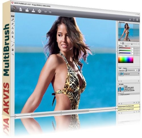 AKVIS MultiBrush 6.0.1412.8825 Multilanguage