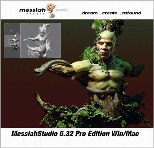 MessiahStudio 5.32 Pro Edition Win / Mac