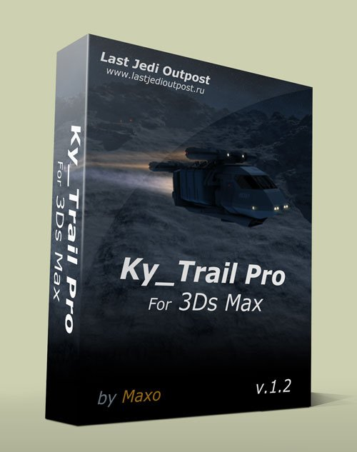 Ky_Trail Pro v1.2 for 3ds Max 2011 – 2013 x32/64Bit