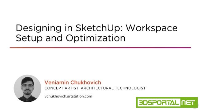 Designing in SketchUp: Workspace Setup and Optimization