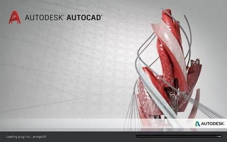 Autodesk AutoCAD 2018 Win x64