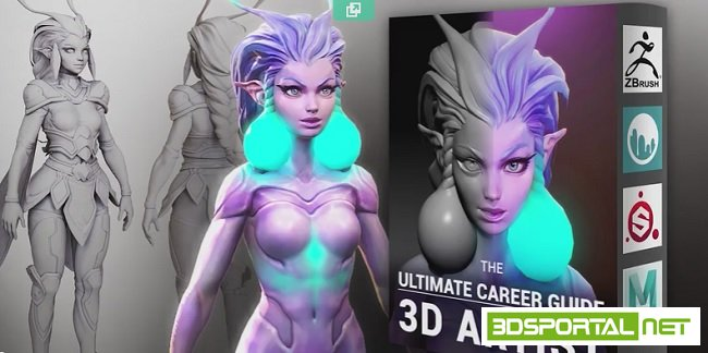 Cubebrush - Ultimate Career Gu ...