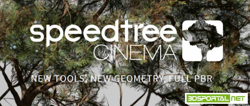 SpeedTree Cinema 8.1.0 Win