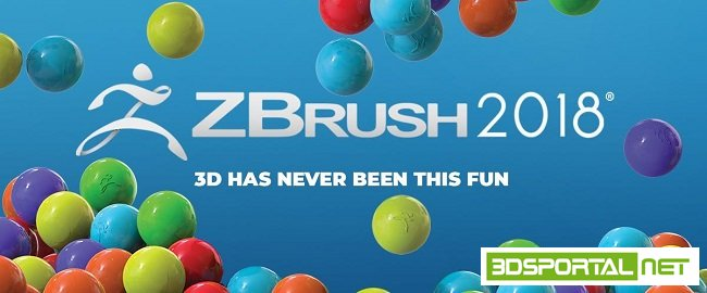 Pixologic Zbrush 2018 Win/Mac