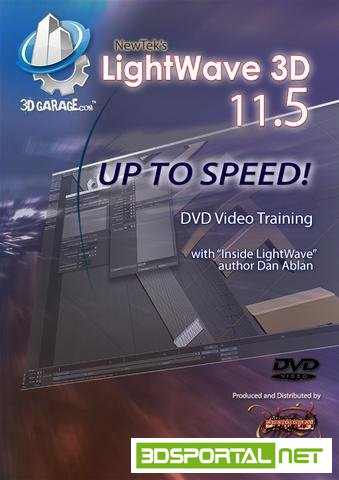 AGA Digital - Lightwave 11.5 - Up To Speed